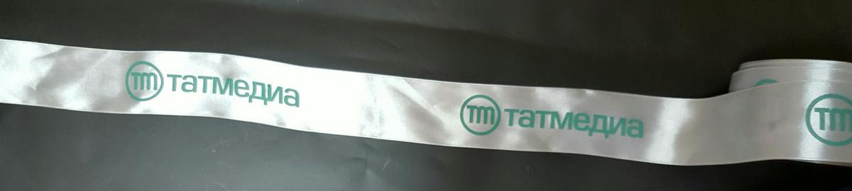 Пример нашей ленты с логотипом заказчика