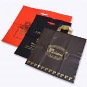Полиэтиленовые пакеты с ручками, полноцветная печать