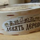 Круглая коробка из картона для сыра Ламбер, диаметр 12 см, высота в готовом виде 3,5см
